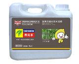 叶硕黄瓜专用海藻浓缩长效水溶肥