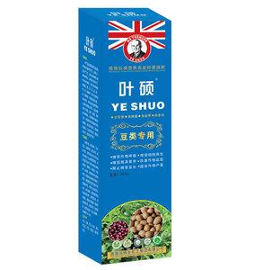 叶硕-豆类专用肥