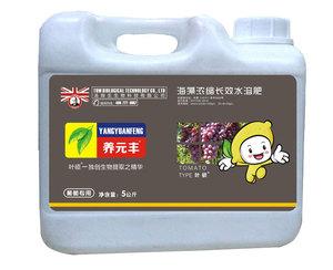 叶硕葡萄专用海藻浓缩长效水溶肥