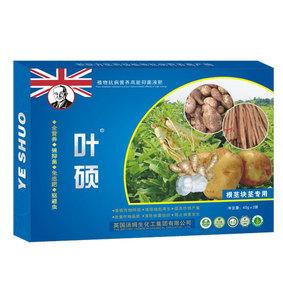 叶硕-根茎块茎专用叶面肥